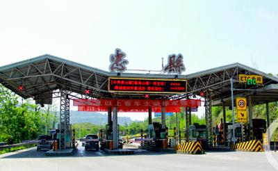沪渝高速忠县收费站将封闭施工2个月 自驾这样走