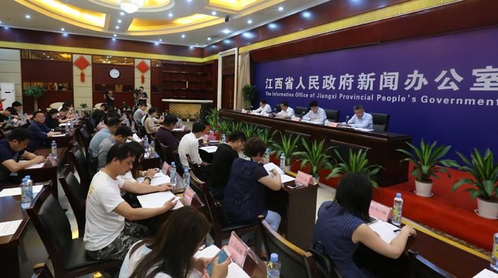2018年第二届中国(南昌)国际茶业博览会新闻发布会实录