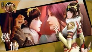 成人国漫IP游戏画江湖之杯莫停H5全平台上线