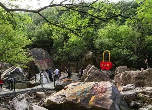 5.19中国旅游日 河南汝州九峰山景区免门票