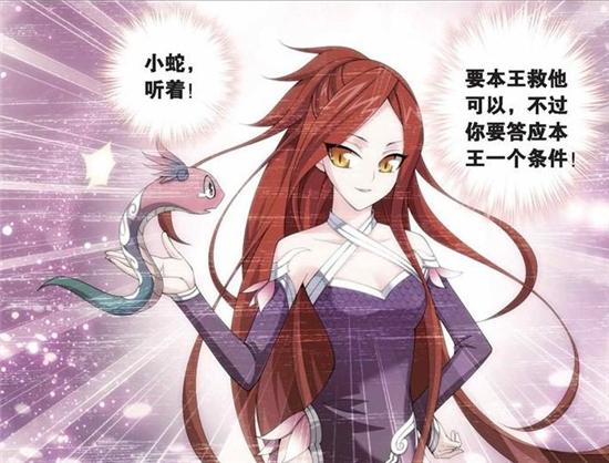斗破苍穹 第二季今日完结 美杜莎篇制作 萧炎老婆上线