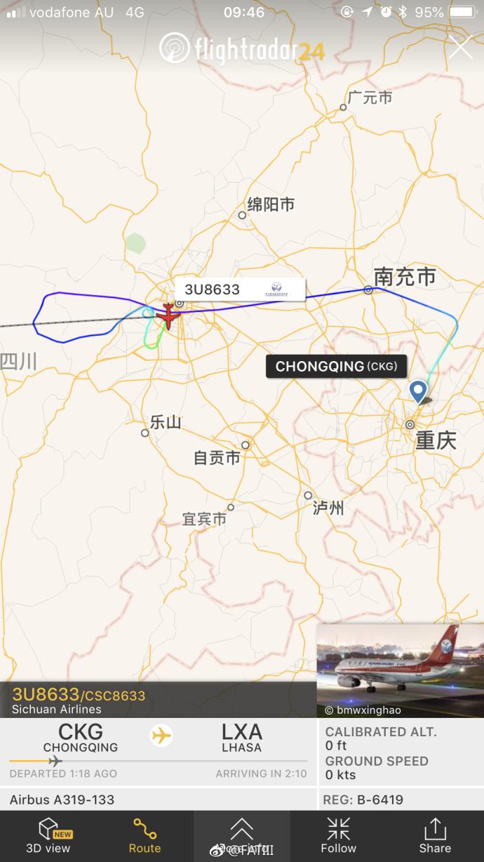 重庆飞拉萨航班因机械故障备降成都