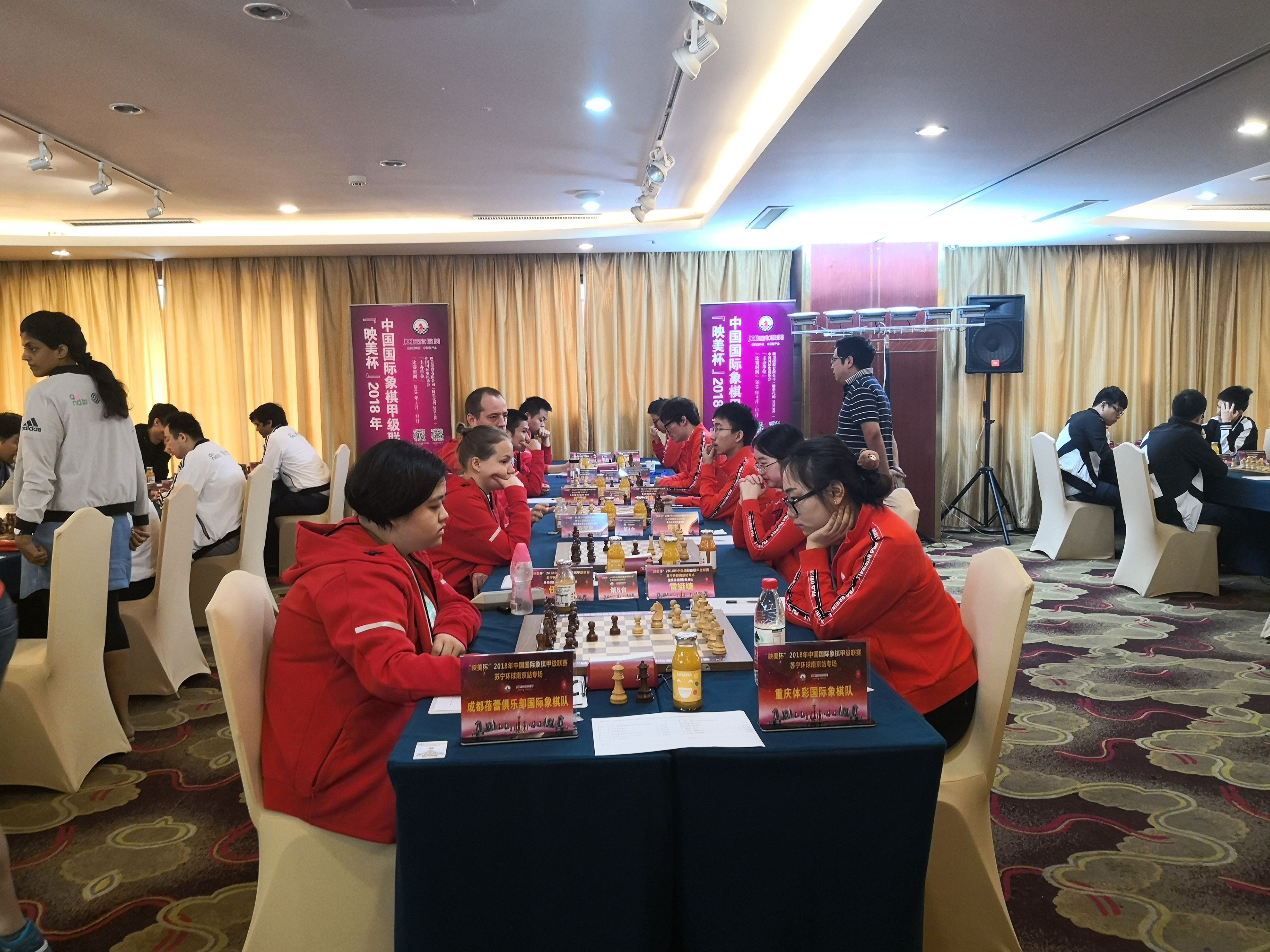 国象联赛南京站收官 上海队领跑丁立人等级分创历史