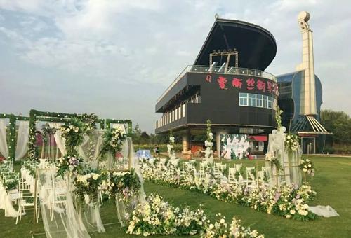 洛阳·中国薰衣草庄园浪漫草坪婚礼 见证幸福时刻