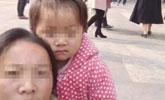 3岁女童患病身亡 父母筹款15万却放弃女儿