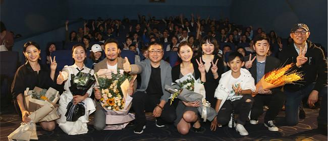 《西小河的夏天》北京首映 众主创走心演绎打动观众