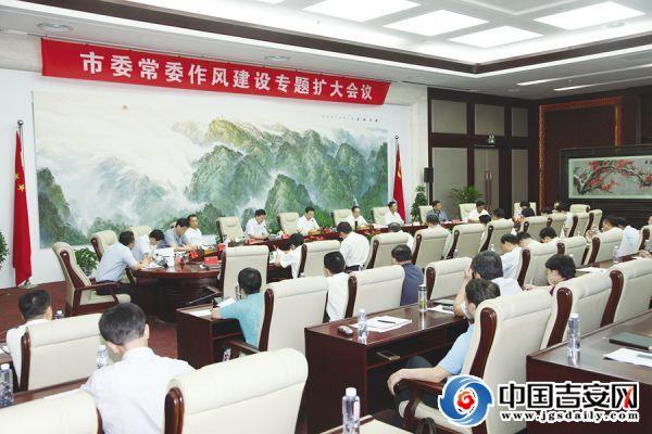 胡世忠:吉安党员干部在作风上存在六个方面问题