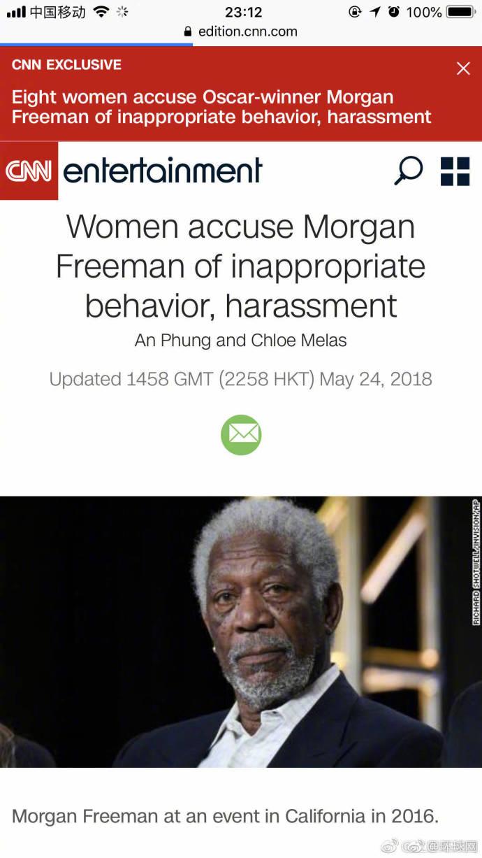 8名女性指控摩根·弗里曼性骚扰