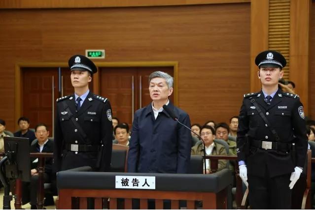 甘肃原副省长虞海燕一审被控受贿6563万余元