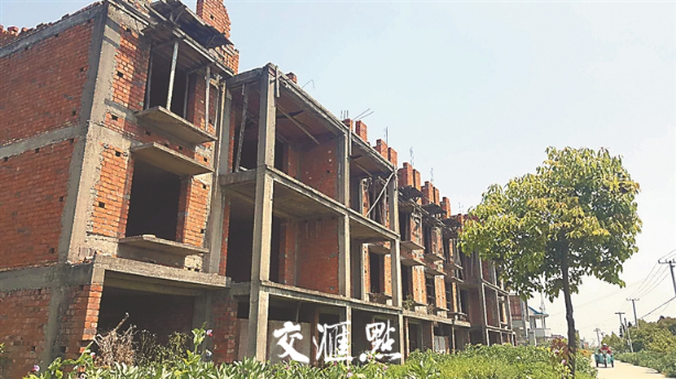 """滚动:南通这处引资建设的集居区为何""""烂尾""""长达十年?"""