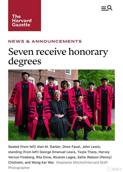 王家卫获哈佛大学荣誉博士学位 戴墨镜穿学士服拍照