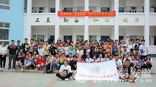 春助扶贫|皖西学院赴杨仙街道开展重点帮扶和小学教育综合定点图片