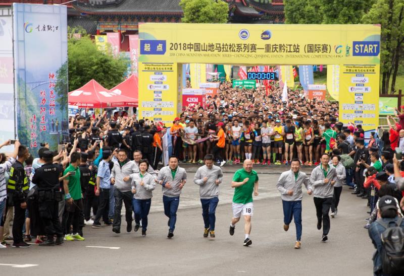 2018年中國山地馬拉松系列賽