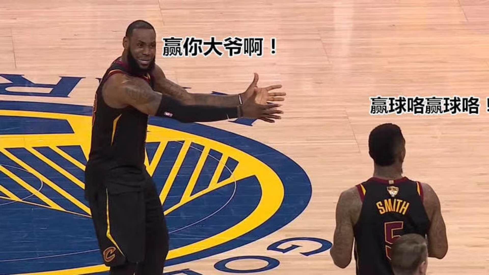 好端端的NBA总决赛 竟沦为了一场尴尬的甩锅大战