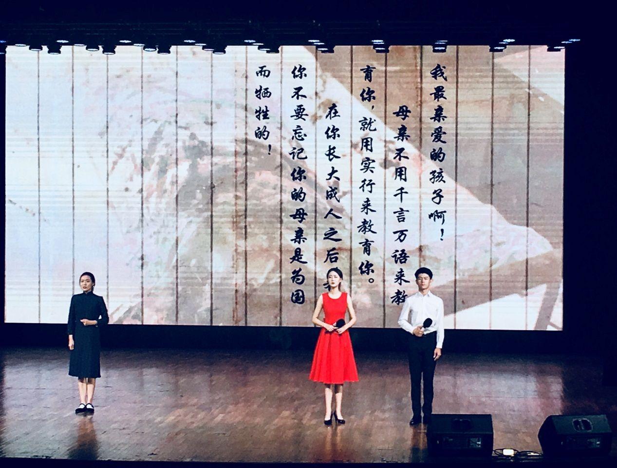 江西师范大学在诵读红色家书比赛中荣获两个
