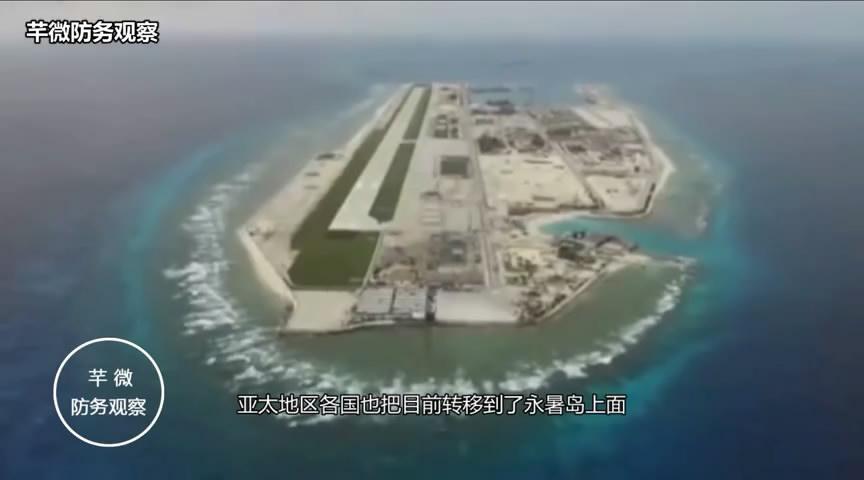据悉,南海的实质问题其实是石油、天然气等相关能源的分配问题,而中国在永暑岛建设的原因就在于此,其战略价值是不能用金钱衡量的。
