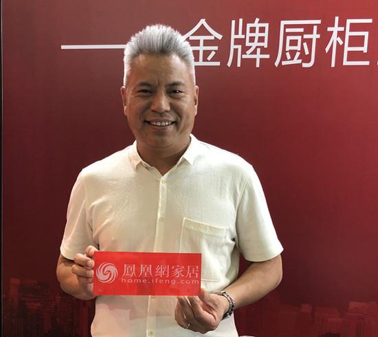 金牌厨柜潘孝贞:厨房2.0新标准,做最适合中国人的厨房