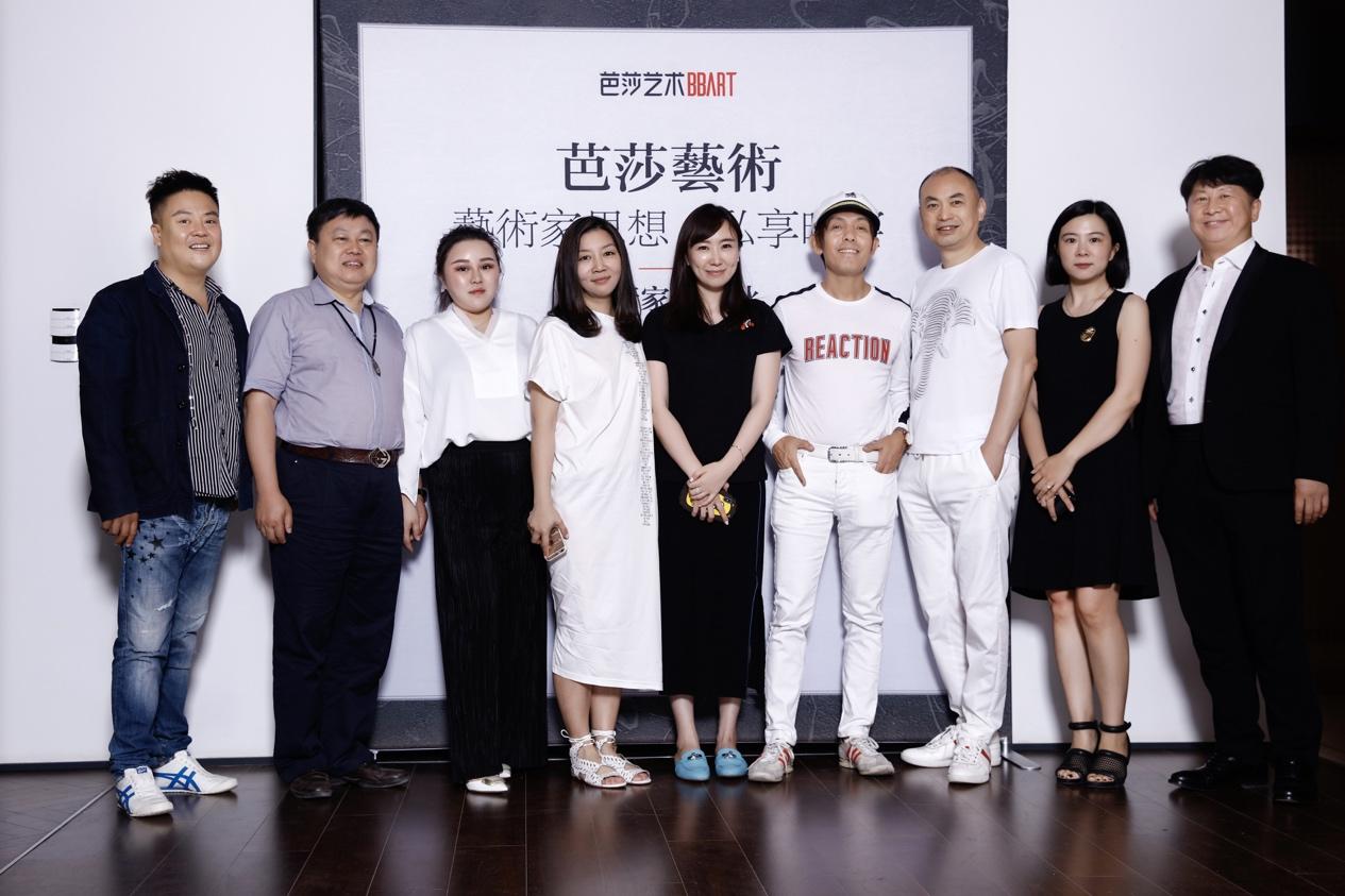 """《芭莎艺术》与赵半狄的""""制造超级艺术聚会"""""""