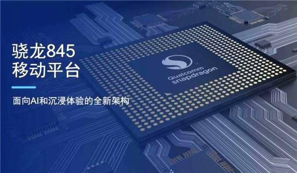 外媒评手机芯片排行:苹果称霸,华为榜上无名,一黑马强过高通 - yuhongbo555888 - yuhongbo555888的博客
