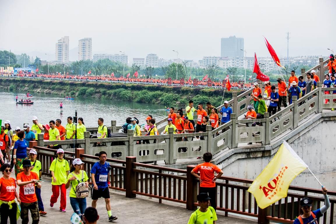 建德新安江旅游节_跑步  第十八届中国·17℃建德新安江旅游节\