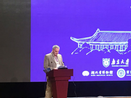 探寻东亚文明根脉 第八届东亚考古学大会在南大
