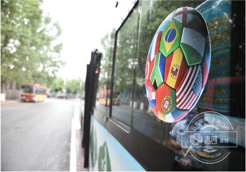 世界杯主题公交车亮相了