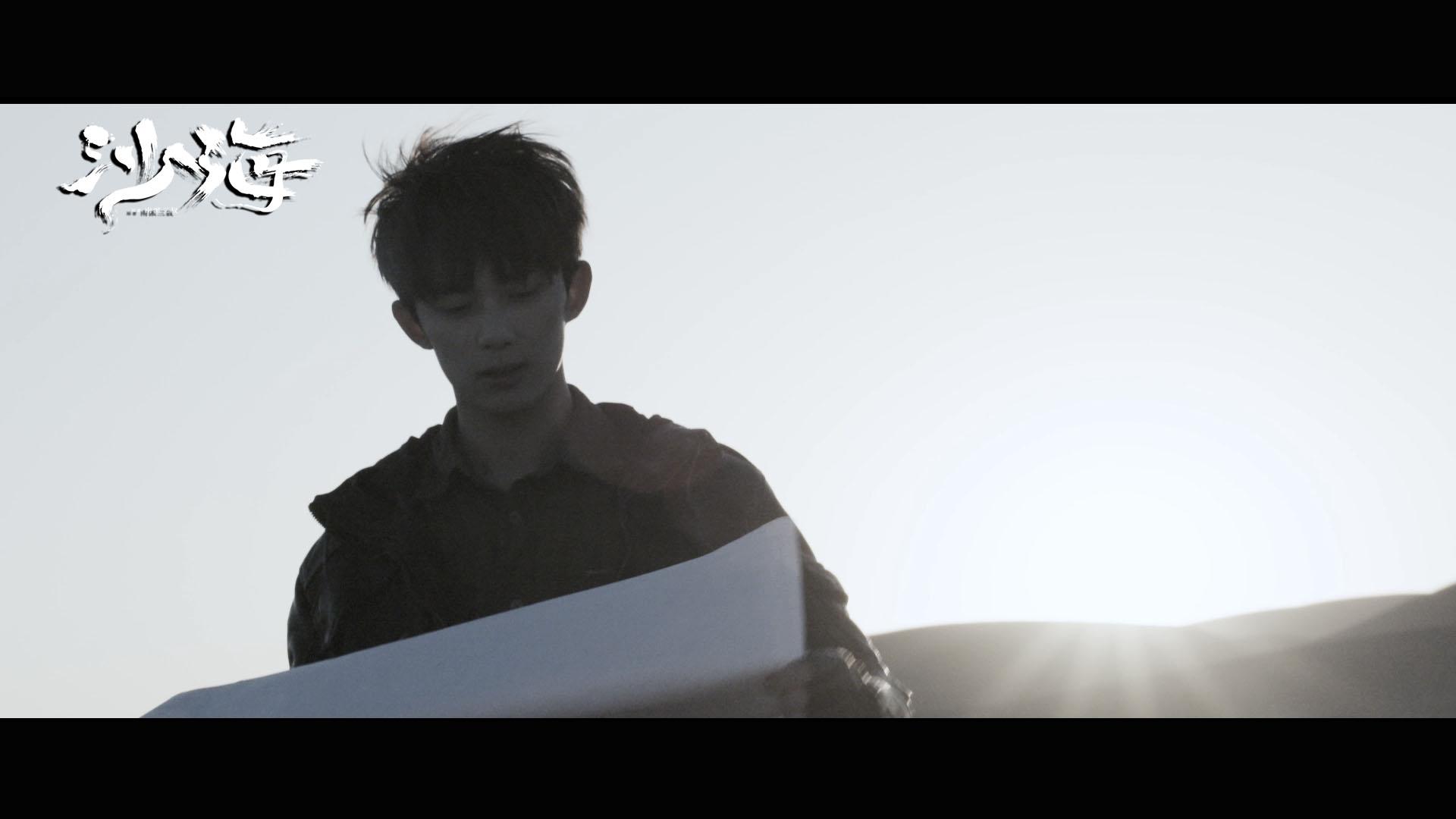 《沙海》特别版片花曝光 吴磊大漠少年行震撼人心