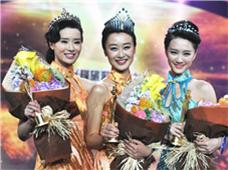 2014中华小姐环球大赛总决赛