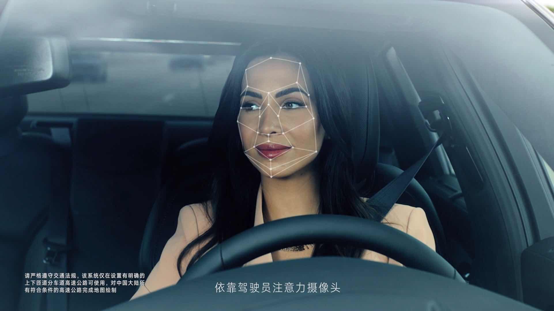 凯迪拉克发布超级智能驾驶系统 可提醒驾驶员保持注意力丨亚洲CES