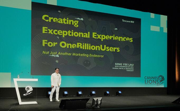 前线 | 腾讯发布全球数字文博开放计划 为博物馆提供数字化解决方案