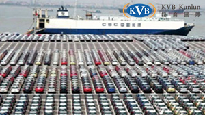 KVB昆仑国际|全球贸易秩序或因此事被毁
