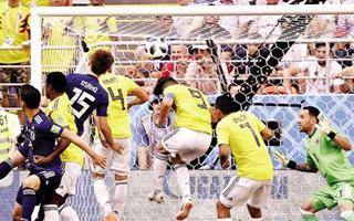 日本队爆冷取胜 亚洲球队又赢下了一场