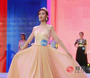 重庆小姐大赛决出前十强 文旅融合为大赛点睛
