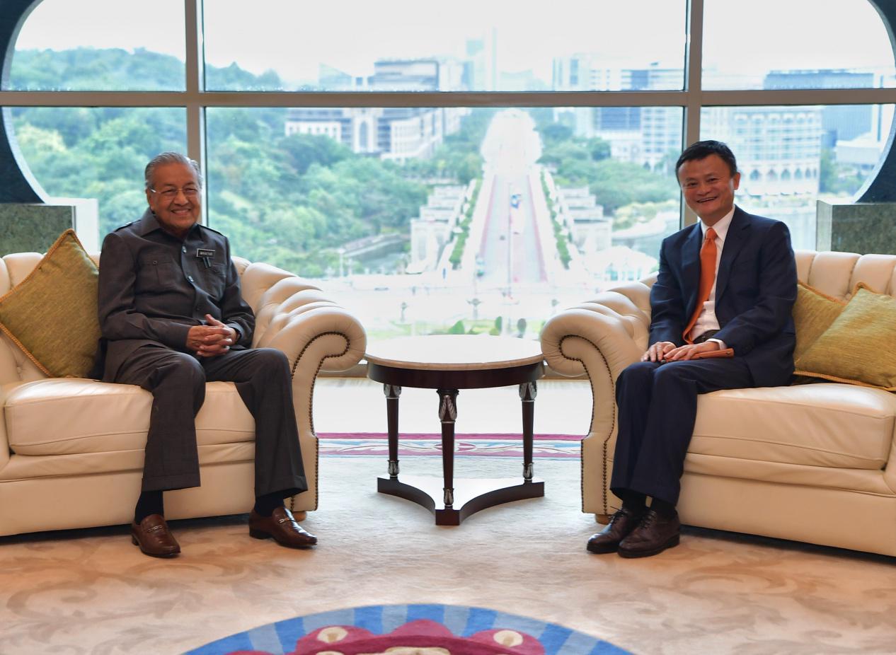 马哈蒂尔会见马云:欢迎中国企业投资帮助马来西亚发展科技与全球化