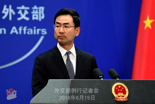 中美贸易战是否已正式打响?中国官方回应
