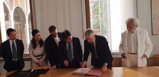 威尼斯建筑大学和东南大学校际战略协议正式签署