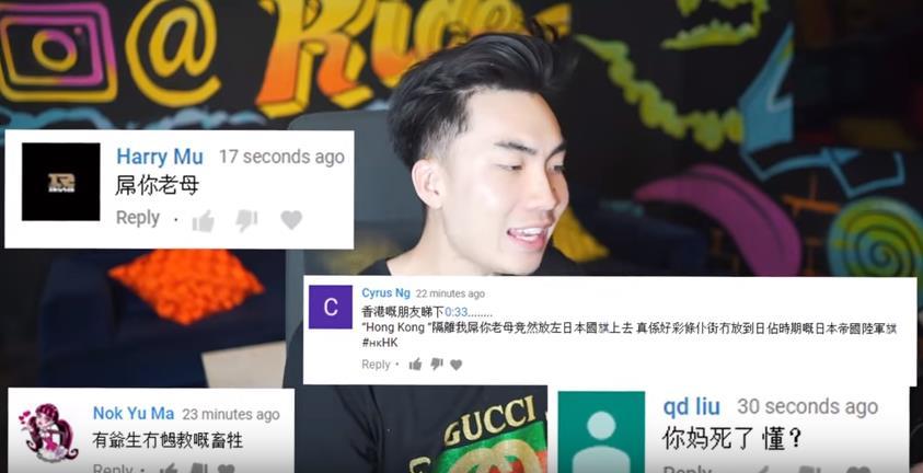 """拍辱华视频的华裔网红 用他的""""道歉""""再次辱华"""