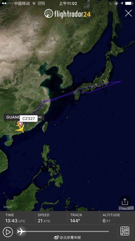 广州飞往洛杉矶的CZ327航班中途返航 回应:机械故障