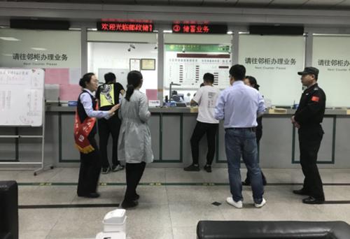 邮储银行青岛香港西路支行开展流动性应急演练