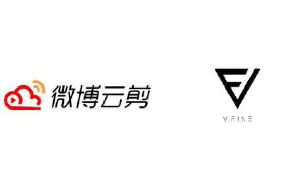前线 | V.Fine Music与微博云剪达成合作 提供版权音乐服务和监测