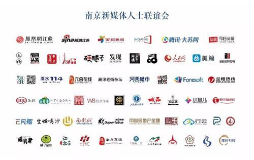 """成为800万人的偶像 """"寻找南京最励志创业人物""""征集活动启动"""