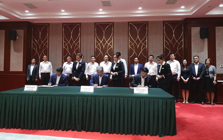 前线 东软与国开行签署开发性金融协议 授信40亿