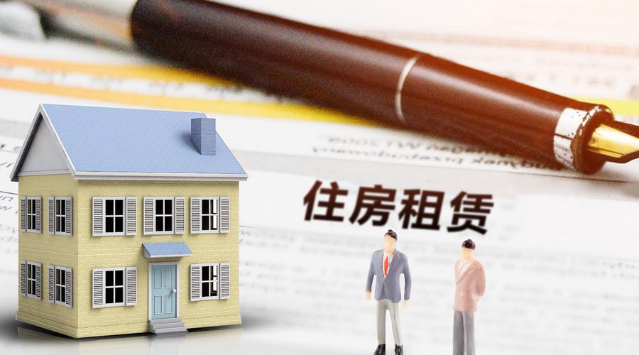 岛外来人员子女入学 需办理房屋租赁证明满一年