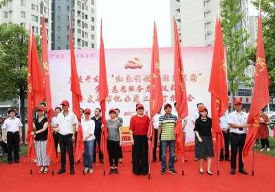 扬州:广陵经济开发区党员志愿服务活动启动