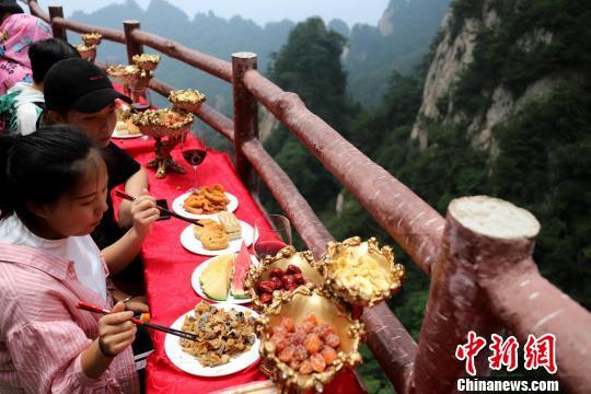 设在海拔2000米悬崖栈道上的宴席