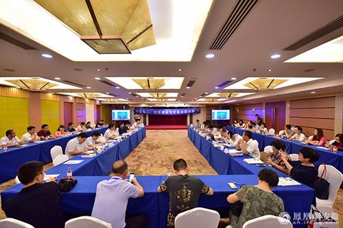 第三届中英社会治理现代化研讨会在京举办