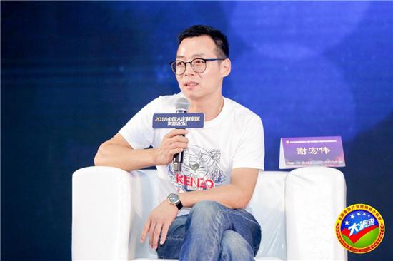 大咖云集2018第三届中国大定制家居发展论坛,共话大定制时代!