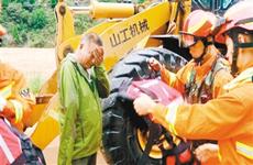 六名残疾老人被洪水围困一昼夜 宝鸡消防深山救援