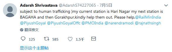 印度男子的一条推特 救了26个被人贩子拐卖的女孩