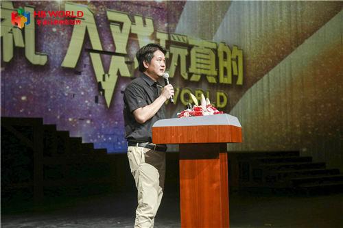 华谊兄弟实景娱乐副总经理兼华谊兄弟电影世界(苏州)总经理刘育政先生上台致辞